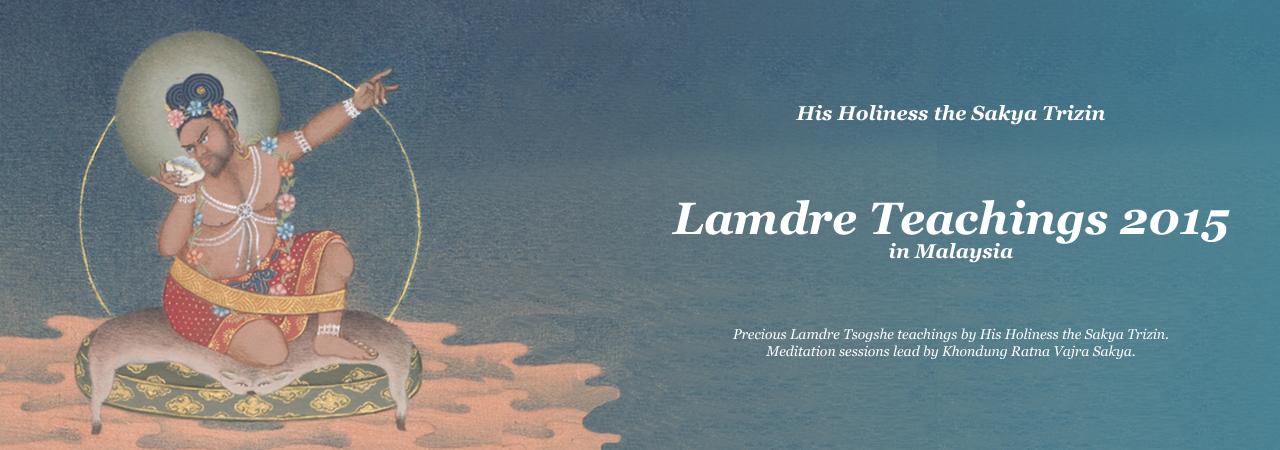 banner_Lamdre